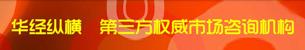 中国项目可行性研究网-可研报告权威专家