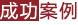 IPO募投可研报告-成功赌博网站注册送28