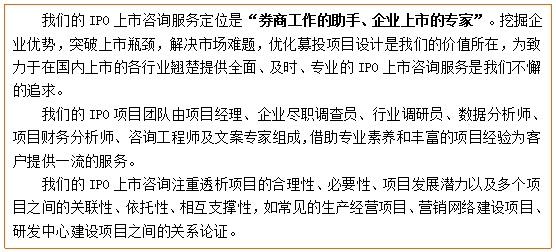 广日门机IPO募投-我们的优势